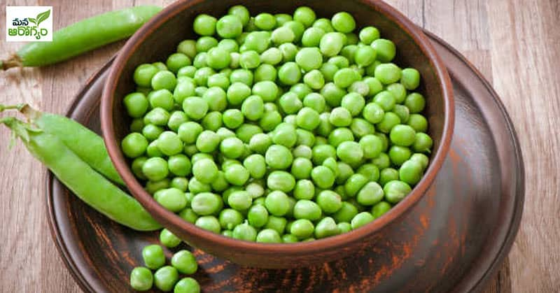 Green pea accident in winter
