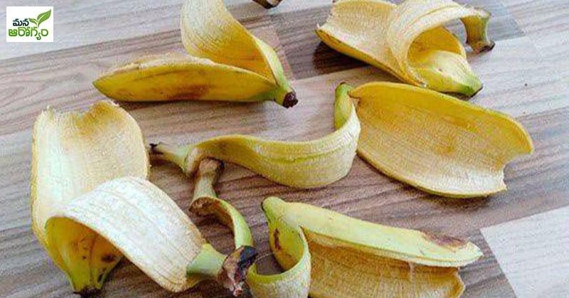 amazing benefits of fruit peels