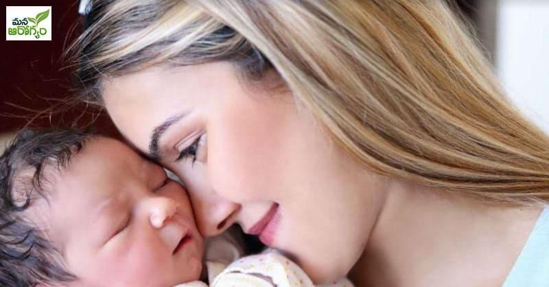 precautions after a cesarean