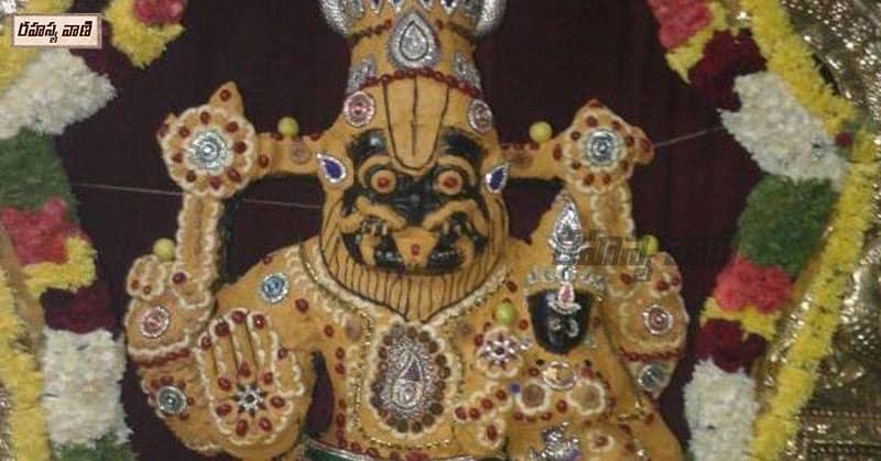 Panakala Narasimha Swamy Temple