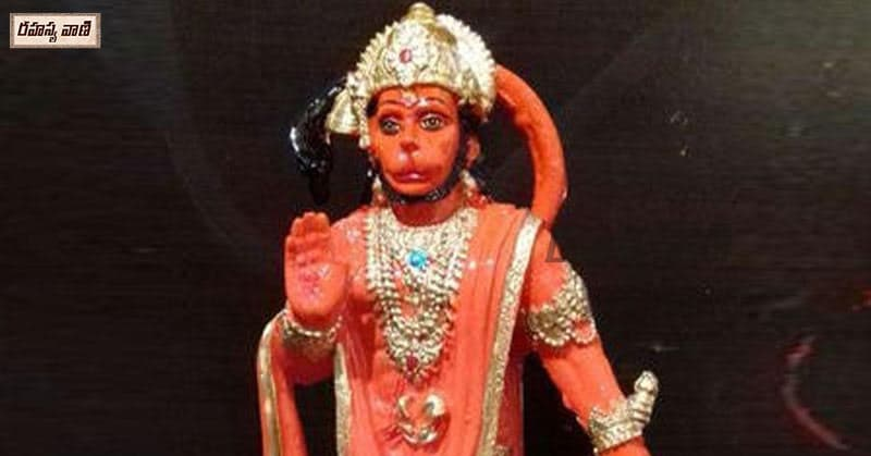 Sindhuram is dear to Hanuman