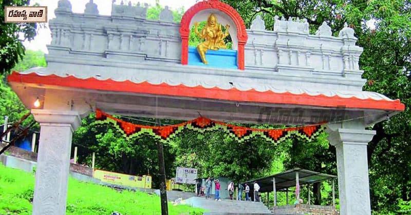 Hemachala Lakshmi Narasimha Swamy Temple