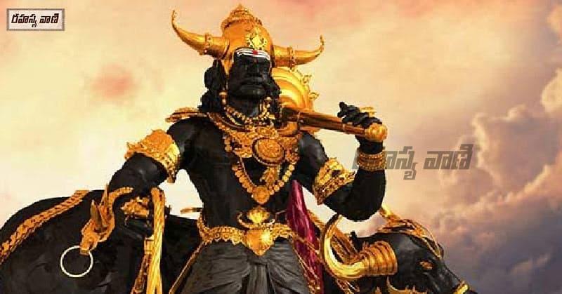 interesting things about Yamadharmaraju