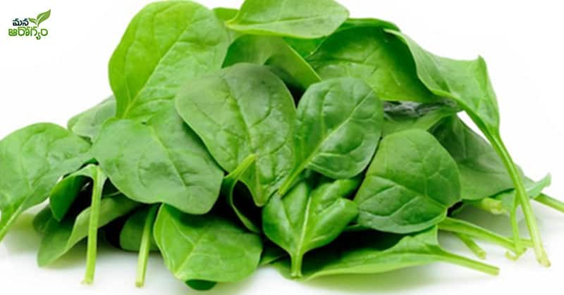 Belly fat can be reduced with these vegetables