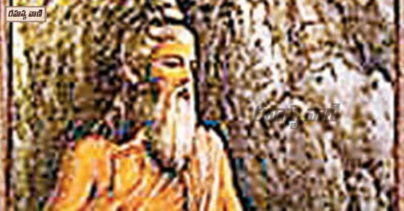 Durwasa Maharshi