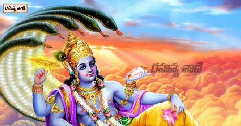 Vaikuntha Ekadashi