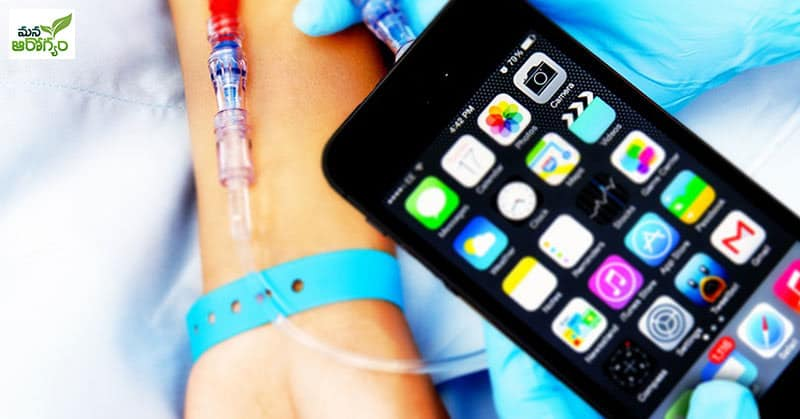 Health problems caused by use of mobile phones