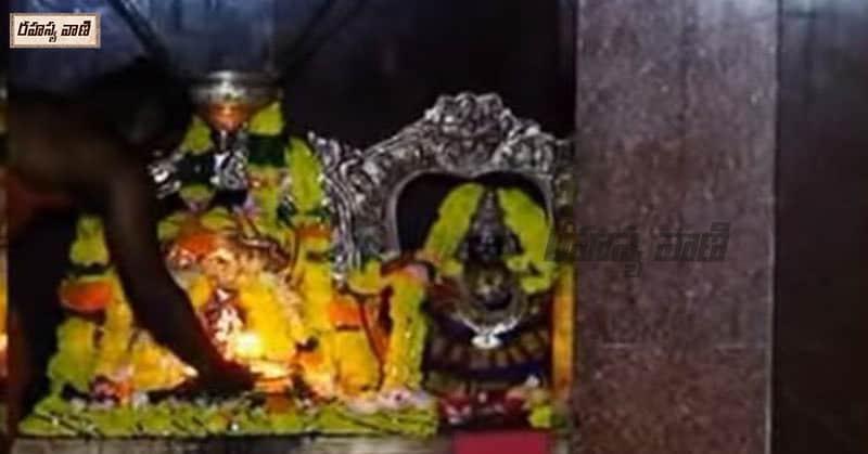 Veerabhadraswamy Temple