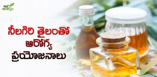 Health benefits with eucalyptus oil