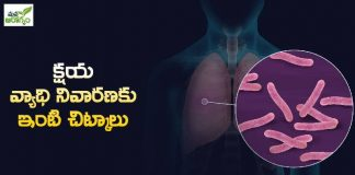 Home tips for preventing tuberculosis
