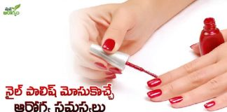 Do you know the dangers of nail polish