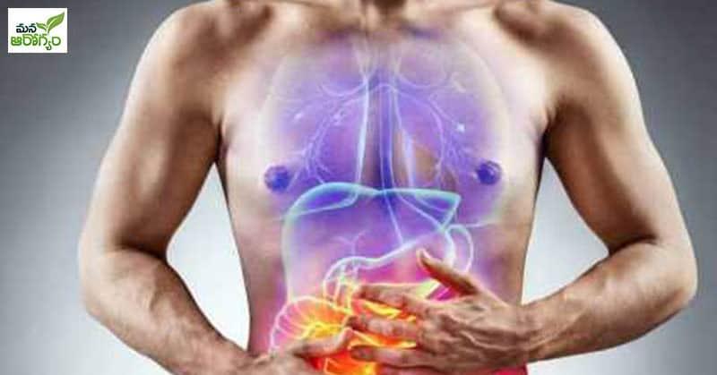health benefits of Ulavala