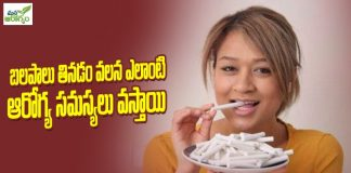 health problems caused by eating fortified foods