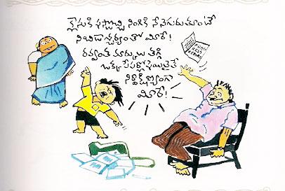 Cartoon10001