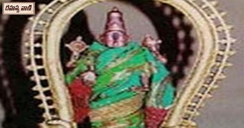 ధ్రువబేరం