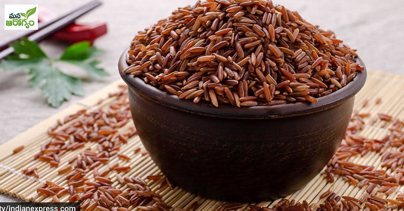 health benefits of red rice