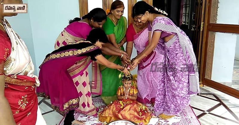 Bhogi Pallu