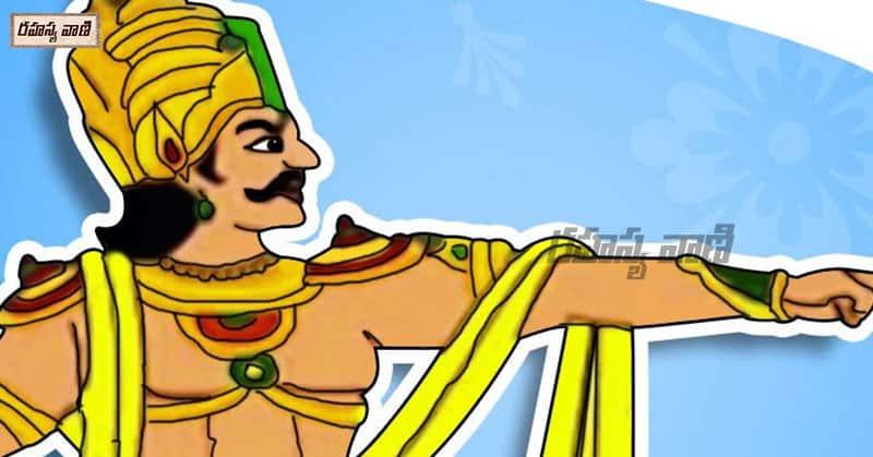 Dharma Raju