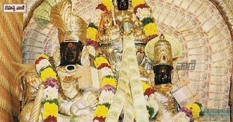 Kuberudi Temple Highlights