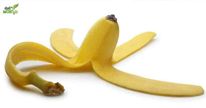 bananas can be used for peeling