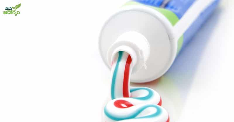 Toothpaste tips to enhance skin beauty