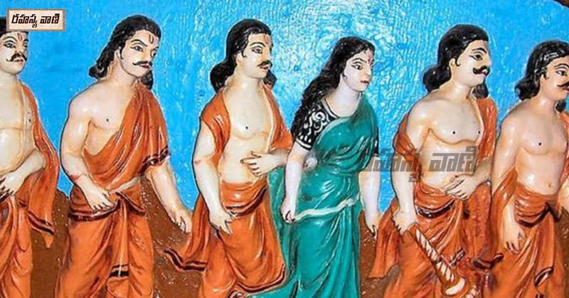 Unknown Facts About Pandavas Kauravas