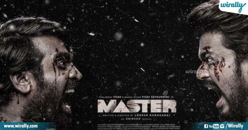 Master Scene Piracy