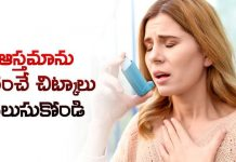 Tips to reduce asthma