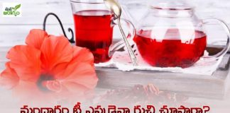 Health Benefits of Drinking Hibiscus Tea