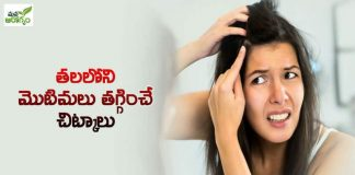 Tips to reduce pimples on the head