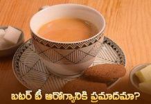 Is butter tea dangerous to health