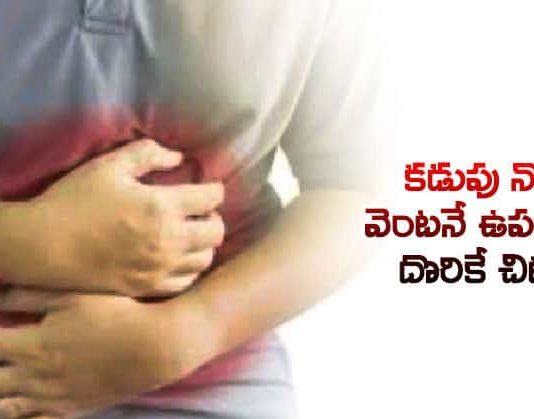 Tips for immediate relief of abdominal pain