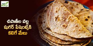 Benefits of Chapatis for Diabetes Patients