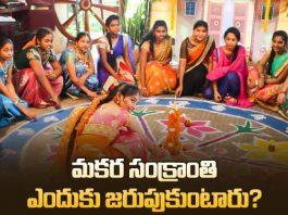 Significance of Sankranti Festival
