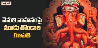 Trishund Mayureshwara Temple