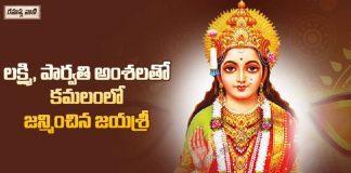 Parvathi Devi