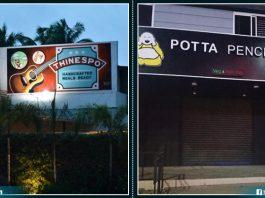 Restaurants In Hyd With Accha Telugu Names