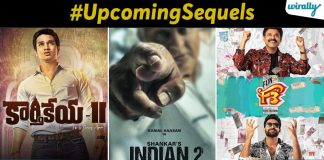 South Indian Sequels