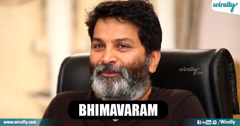 Trivikram
