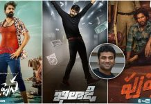 Dsp upcoming projects