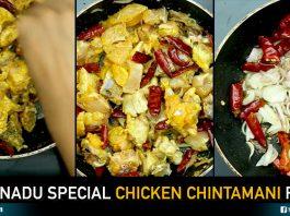 chicken chintamani