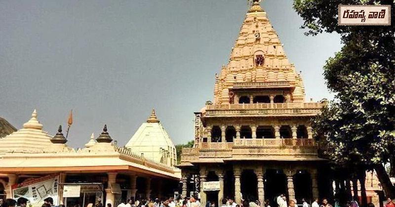 Maha Kaleshwar Jyotirlinga Temple