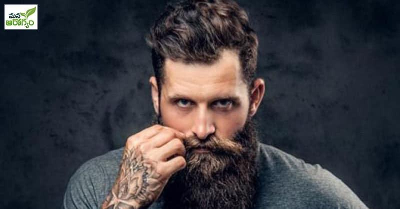 Tips to Enhance Beard Growth