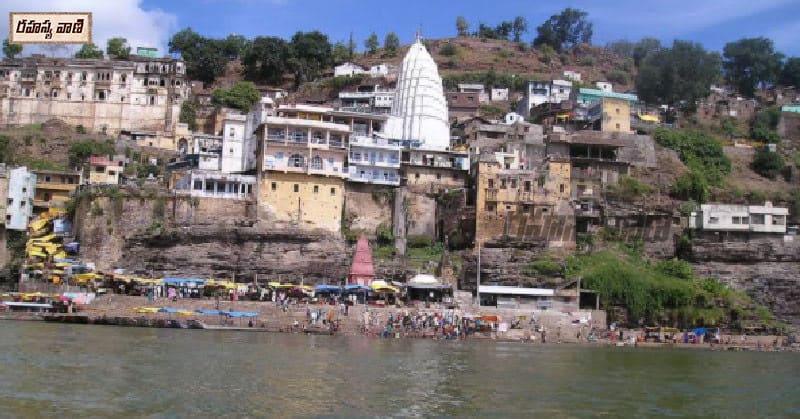 Omkareshwara Jyotirlinga Temple