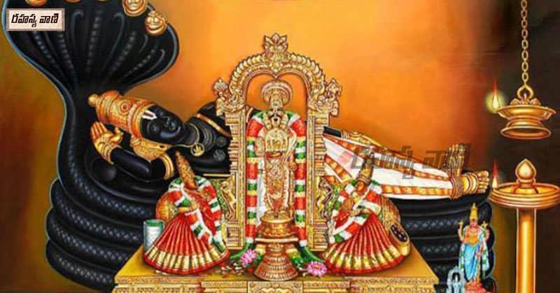 Ranganadha swamy temple