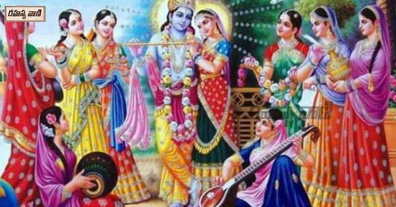 భద్ర కృష్ణుల