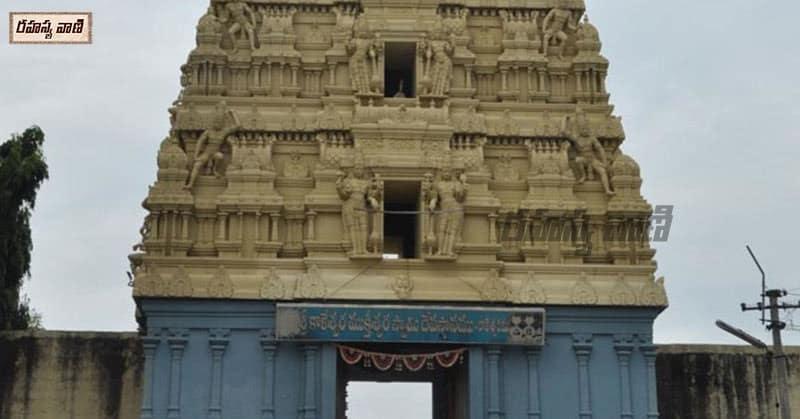 Mukteshwara Swami