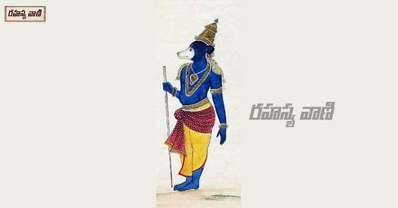 4 Rahasyavaani 742