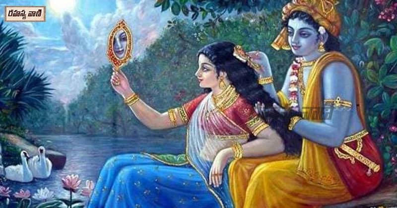 నాగ్నజితికృష్ణుల