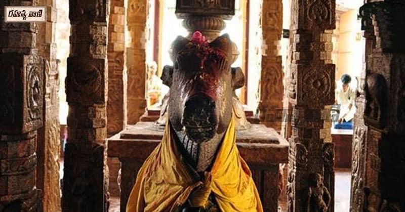 త్యాగరాజస్వామి ఆలయం